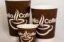 BICCHIERI DI CARTA per caffe 100 ml stampa a colori
